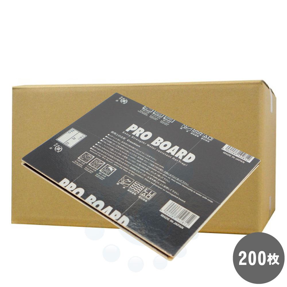 【2ケース買うと更にお買得!】 ネズミ粘着板プロボードL99 100枚×2ケース 【送料無料】