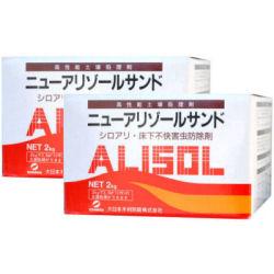 シロアリ予防・駆除用土壌処理剤 ニューアリゾールサンド 2kg×2箱