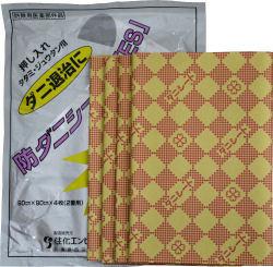 防ダニシートS 4枚×20袋/ケース ダニ駆除用【医薬部外品】【送料無料】