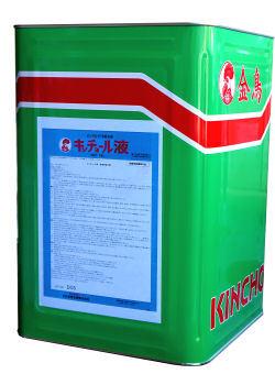 金鳥 キンチョール液 18L缶 業務用殺虫剤 油剤 ハエ・蚊成虫駆除【送料無料】