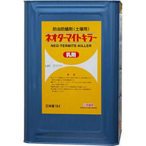 ネオターマイトキラー乳剤 18L シロアリ防除用土壌処理剤 【送料無料】