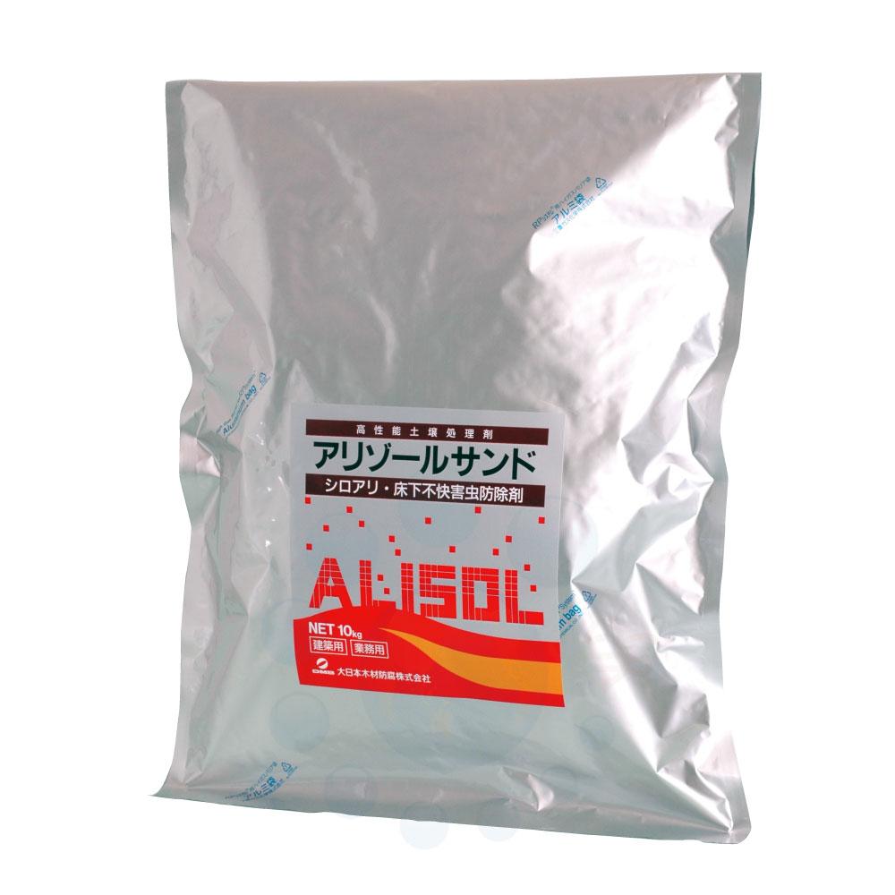 シロアリ予防・駆除用土壌処理剤 ニューアリゾールサンド 10kg袋