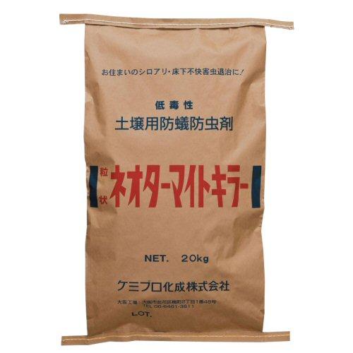 粒状ネオターマイトキラー(20kg袋) 手袋付 床下に撒いてシロアリ予防!白蟻防除用土壌粒剤 【送料無料】 【北海道・沖縄・離島配送不可】