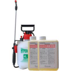 【2つ買えば噴霧器プレゼント】スミスリン乳剤・水性 1L×2 4リットルタンク噴霧器プレゼント【送料無料】