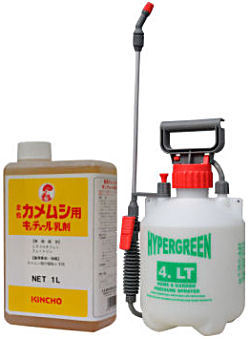 お買い得!噴霧器セット カメムシ用キンチョール乳剤 1L 4Lタンク噴霧器セット【送料無料】