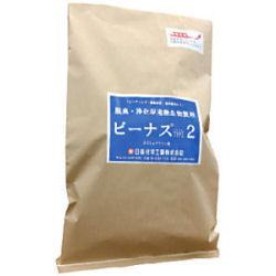 【お買い得】糖や抗生物質の混入する浄化槽の維持管理に!ビーナスフェーバーTYPE2 20kg袋【送料無料】