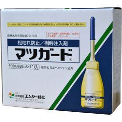 松枯れ防止樹幹注入剤 マツガード 60ml×10本/箱 マツノザイセンチュウ対策 効果が6年間持続!【送料無料】