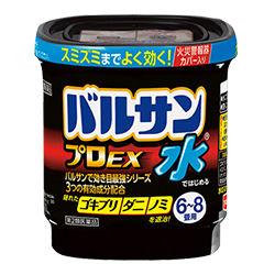 ライオン 水ではじめるバルサン プロEX 6-8畳用 [12.5g]×30個 【第2類医薬品】【ケース販売】