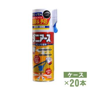 ダニ駆除スプレー ダニアース 300ml×20本 ダニ・ノミ退治用スプレー!