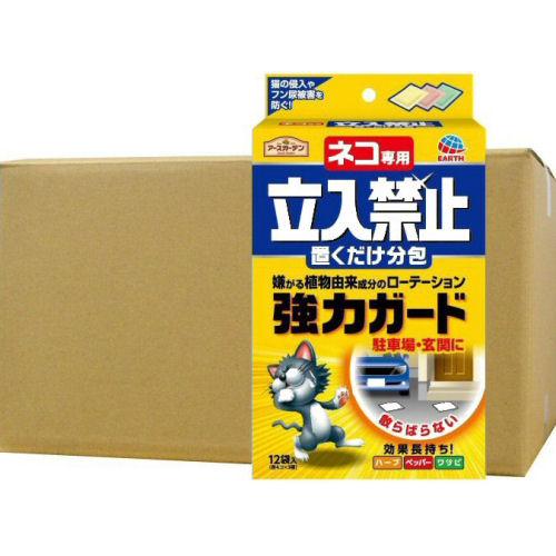 アースガーデン ネコ専用立入禁止置くだけ分包 12袋〈3種類×4袋〉×24箱