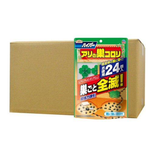 アースガーデン ハイパーアリの巣コロリ 24個入×30個セット アース製薬 【北海道・沖縄・離島配送不可】