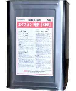 ゴキブリ駆除用 エクスミン乳剤 水性 18L 業務用【送料無料】
