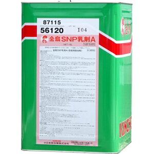 金鳥 SNP乳剤A 18L 【第2類医薬品】【有機リン系・ピレスロイド系殺虫剤】