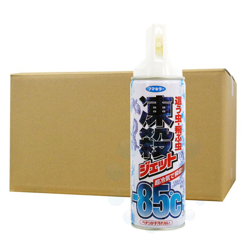 【送料無料】殺虫剤を使わず、イヤな虫の動きをすばやく止めて駆除します! フマキラー 凍殺ジェット 300ml×20本
