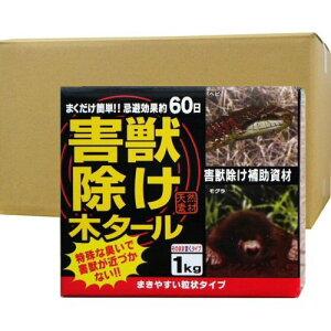 害獣除け木タール1kg×16箱 ヘビ モグラ除け【お買い得ケース購入送料無料】