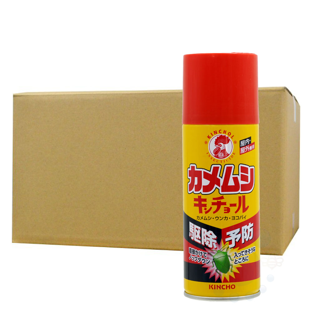 カメムシキンチョールH 300ml×20本 KINCHO【金鳥】