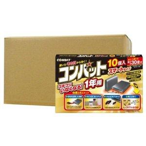 コンバット スマートタイプ 1年用 10個入x40個 KINCHO【金鳥】[防除用医薬部外品]