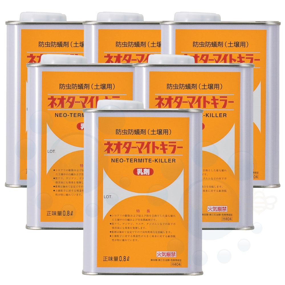 ネオターマイトキラー乳剤 0.8L×6本 シロアリ予防・駆除用土壌乳剤