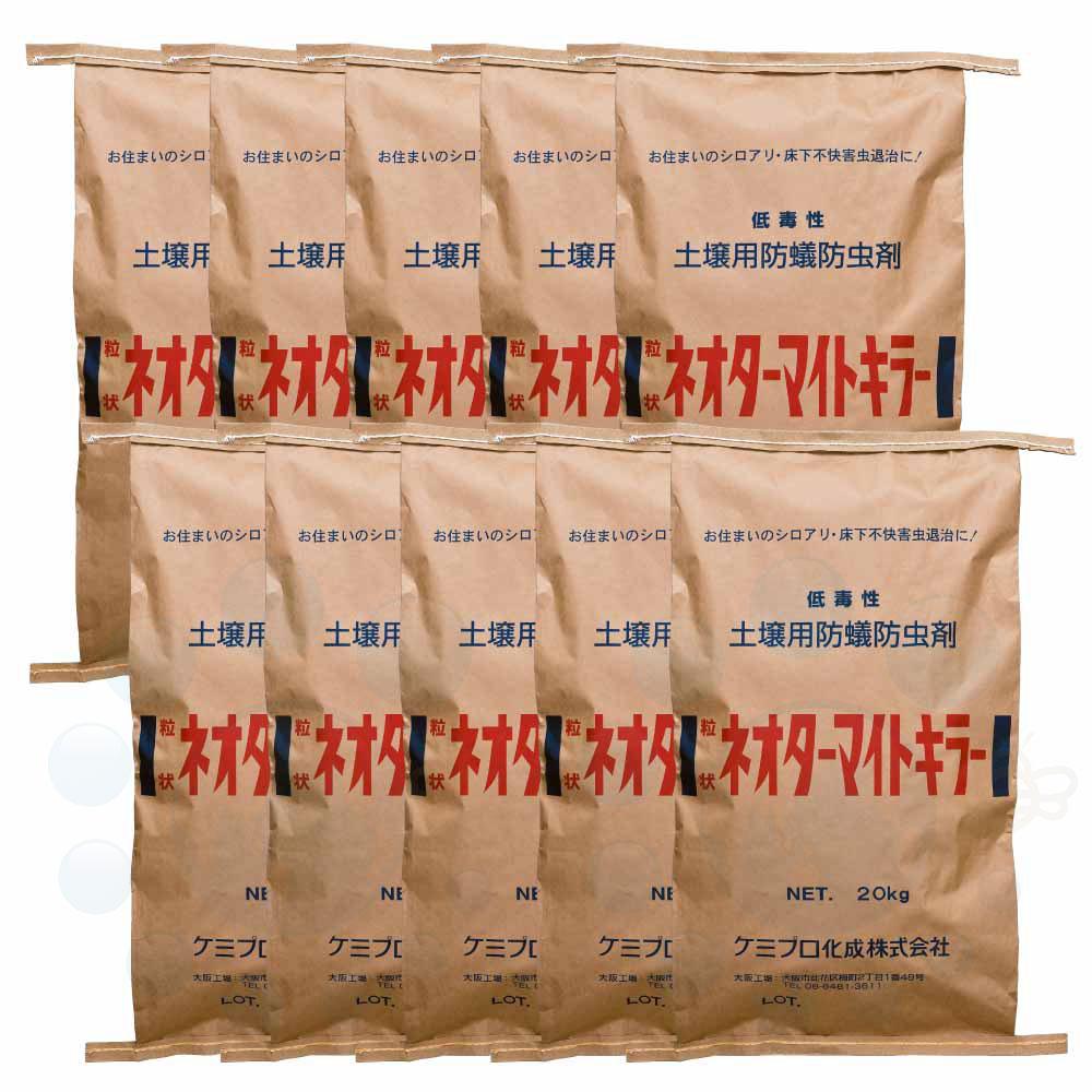 粒状ネオターマイトキラー(20kg×10袋) 手袋付 床下に撒いてシロアリ予防!白蟻防除用土壌粒剤 【送料無料】 【北海道・沖縄・離島配送不可】