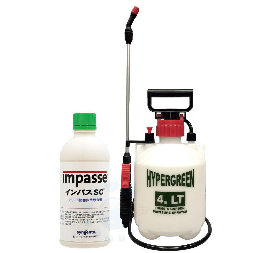 プロ用蟻駆除剤 インパスSC 500g+4リットルタンク噴霧器セット【送料無料】