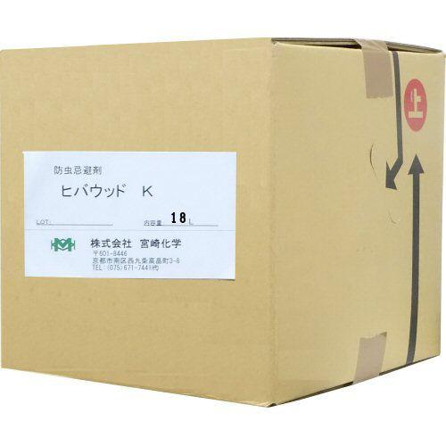 ヒバウッドK 18L [ 害虫忌避剤 ]ユスリカ類 カメムシ ウンカ 蛾類 ハエ クモ ノミ