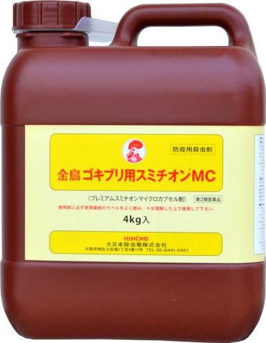 ごきぶり駆除用 金鳥 ゴキブリ用スミチオンMC 4kg 【第2類医薬品】【有機リン系殺虫剤】
