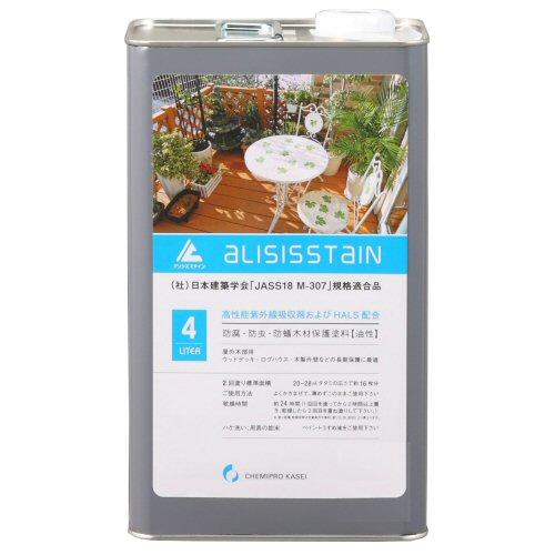 アリシスステイン カスタニ 4L ケミプロ化成 [木材保護塗料]