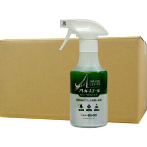 アレルキエール 300ml×24本 ダニアレルギーの軽減スプレー