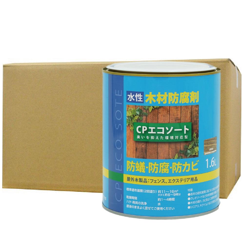 水性木材防腐塗料 防蟻 防虫 CPエコソート ブラウン 1.6L×6本 木材保護剤 シロアリ防除剤 ケミプロ化成