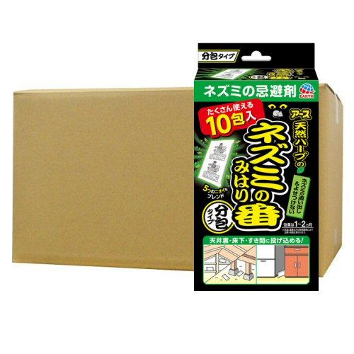ネズミのみはり番 分包タイプ10包×20箱 アース製薬
