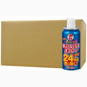 蚊がいなくなるスプレー 255日 無香料 24時間x24個【防除用医薬部外品】