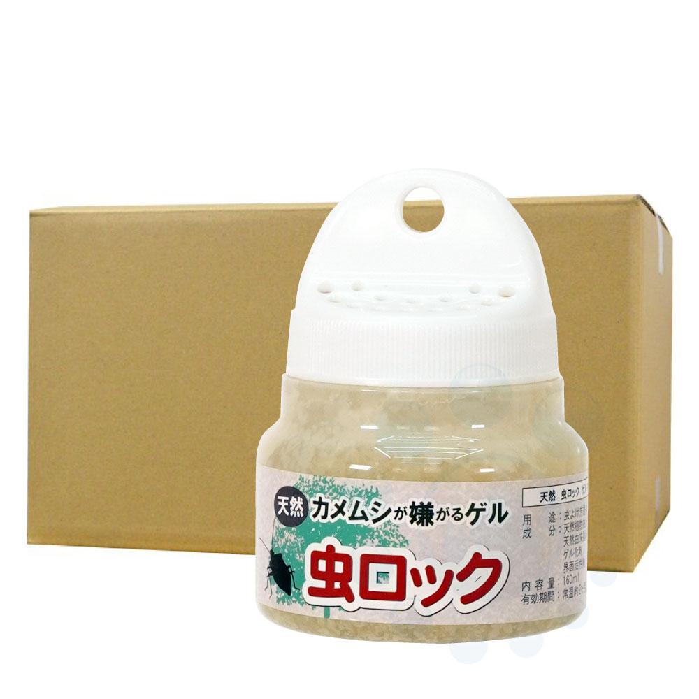 【お買い得36個セット】カメムシ対策 吊るすだけ簡単!殺虫剤を使わずにカメムシ対策(忌避剤) 虫ロック 天然カメムシが嫌がるゲル 160ml×36個セット