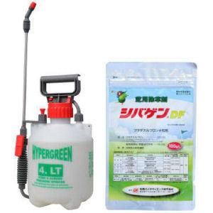 芝生用除草剤 シバゲンDF[ドライフロアブル]100g 専用計量スプーン付き 蓄圧式噴霧器4Lタンクセット【送料無料】