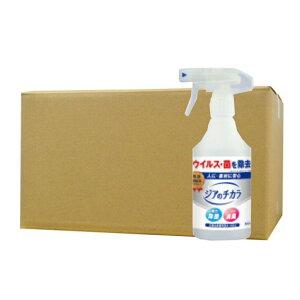弱酸性 次亜塩素酸除菌水 ジアのチカラ 500ml×24本/ケース
