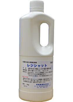 冷却水系レジオネラ菌対策 業務用 レジシャット 1kg×12本【送料無料】