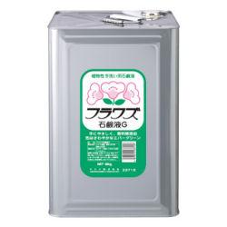 サラヤ フラワズ石鹸液G [23715] 18kg 手洗い用石けん液 ※代引き不可※【送料無料】
