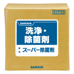 サラヤ スーパー除菌剤 [31725] 20kg B.I.B. 洗浄・除菌剤 ※代引き不可※【送料無料】