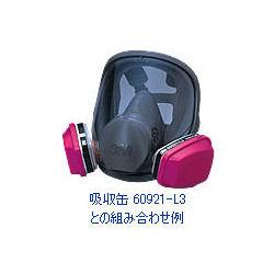 3M 防毒マスク6000シリーズ 全面形面体 6000F Lサイズ [面体のみ] 【送料無料】 [HD]