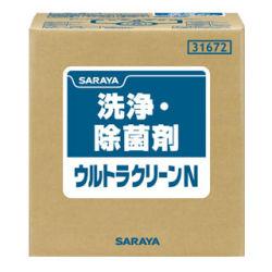 サラヤ ウルトラクリーンN [31672] 20kg B.I.B. 洗浄・除菌剤 ※代引き不可※【送料無料】