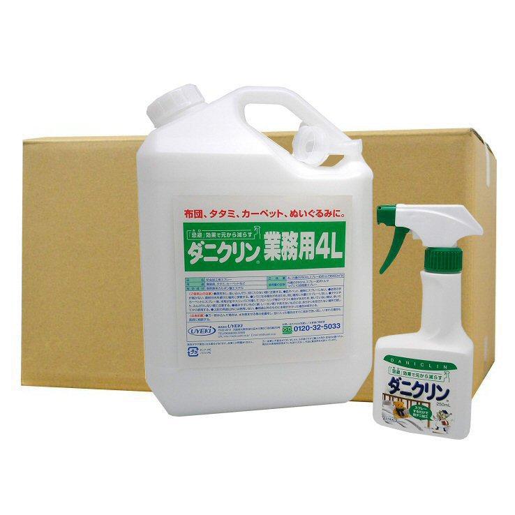 ダニクリン 無香料 業務用 4L×3本ケース UYEKI(ウエキ)【送料無料】