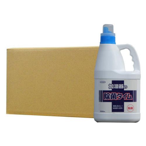 加湿器の除菌タイム加湿器用液体タイプ 業務用 2L×6本ケース UYEKI(ウエキ)[ 空気清浄機・花粉・予防 ] 【北海道・沖縄・離島配送不可】