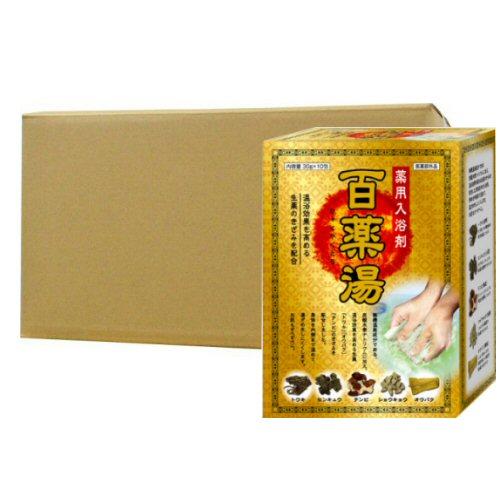 百薬湯(ひゃくやくとう)30g×10包入×20個ケース UYEKI(ウエキ)