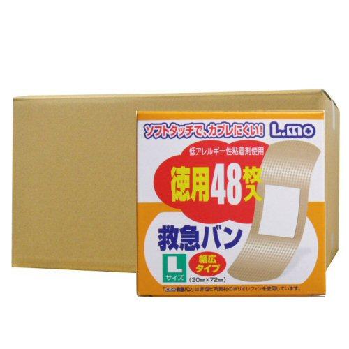 エルモ 救急バン Lサイズ 48枚入×120個