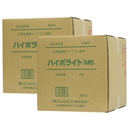 除菌 漂白 消臭剤として幅広い範囲でご利用いただける製品です 食品添加物 ハイポライトM6×2箱 次亜塩素酸ナトリウム6% 送料無料 離島配送不可 離島はご注文はお受けできません〉 付与 男女兼用 北海道 沖縄 ※代引き不可品〈沖縄