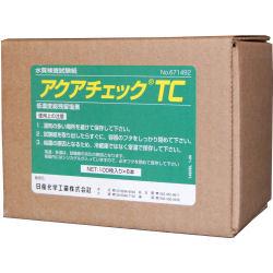 アクアチェックTC 100枚入×6本【お買い得ケース購入!送料無料】低濃度総残留塩素測定【送料無料】