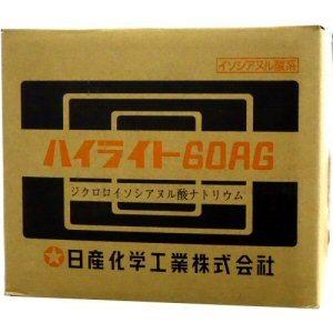 ハイライト60AG 20kg リネン用除菌漂白剤 業務用漂白剤 脱臭消臭