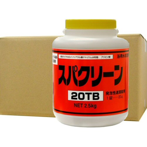 風呂水専用塩素剤 スパクリーン20TB 2.5kg×4缶 速溶性タイプ [浴槽 浴室 公衆浴場 塩素濃度 除藻 循環配管]