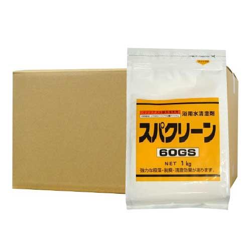 スパクリーン60GS 風呂水専用塩素剤 1kg×10袋 浴室 公衆浴場 消毒