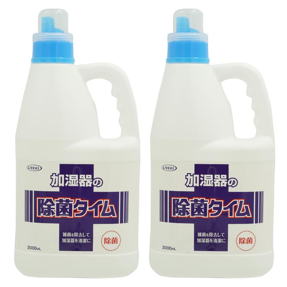 加湿器の除菌タイム加湿器用液体タイプ 2L×2本セット