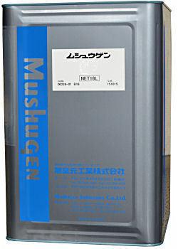 業務用消臭剤ムシュウゲンLJ 18L 下水処理場・し尿処理場の硫化水素対策に